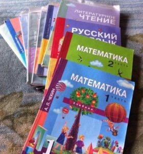 Учебники 1 класс