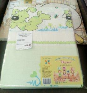 Новый комплект Мир Детства (зеленый)