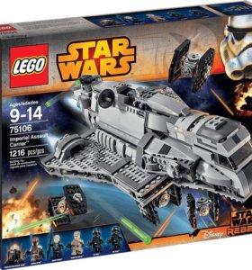 LEGO 75106