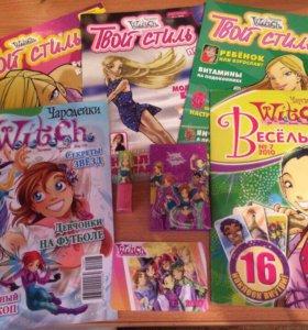 Журналы, наклейки, куклы Witch, Bratz, Barbie и др