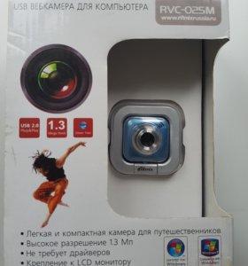 USB вебкамера для компьютера