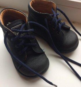 Ботинки Paqpa
