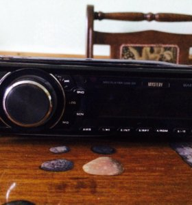 MUSTERY MAR-909 U