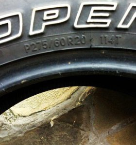 Toyo Open Country A/T 275/60 R20