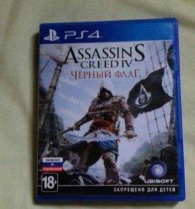 Игра ps4 Assassin's Creed 4 black flag
