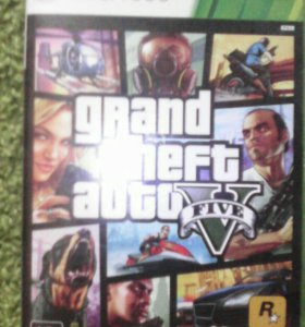 GTA 5 для XBOX 360