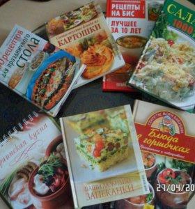Книги по кулинарии, искусству и психологии