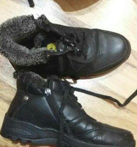 Зима. Обувь для мальчикп