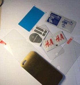 Защитные стекла и плёнки на iPhone 4- 6s plus