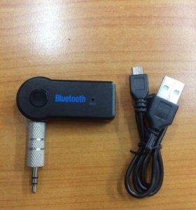 Bluetooth приемник в автомобиль