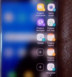 Samsung Galaxy S7 Edge SM-G935 32Gb Стальной