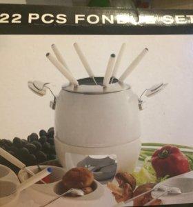 Набор для фондю 22 pcs fondue set
