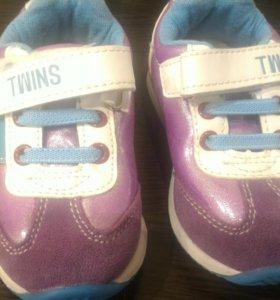 Кроссовки детские Twins