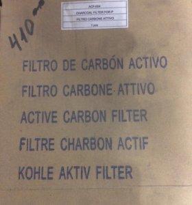 Фильтры на вытяжку