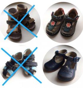 Детская обувь (ботинки, сандали), 18, 20 р-р