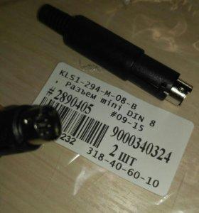 Разъем mini DIN 8 конт. для пайки