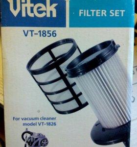 Фильтр Vitek VT 1856