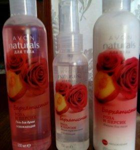 Набор Роза и персик