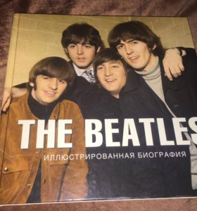 "Книга ""The Beatles"""