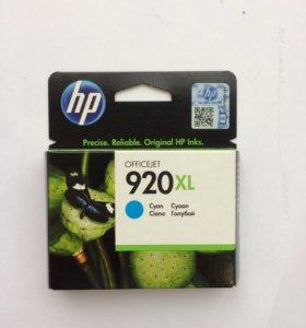 Картридж HP CD972AE 920xl