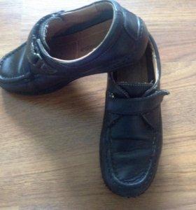 Туфли на мальчика 34 размер