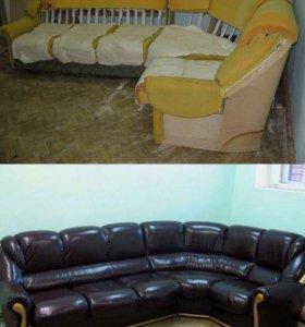 Ремонт и перетяжка мебели