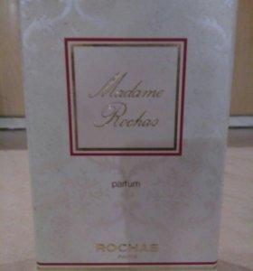 Духи Madam Rochas.