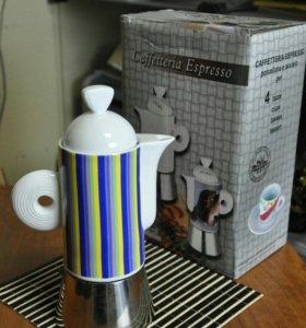 Итальянская фарфоровая Гейзерная кофеварка