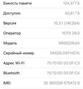 Apple I Phone 7 128gb