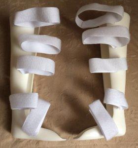Туторы ортопедические 2 шт.на всю ногу