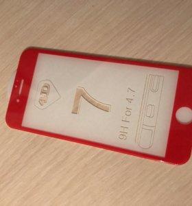 Защитное стекло 4d для iPhone 7 PRODUCT RED