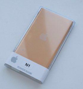 PowerBank Apple зарядка золотая