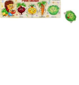 Рамка-вкладыш 'Учим овощи'.Умные игрушки