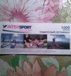 Продам подарочный сертификат на 1000 рублей