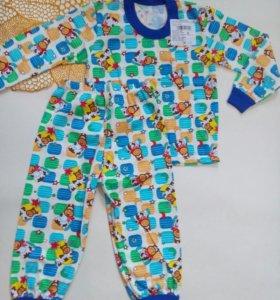 Пижама детская. Новая
