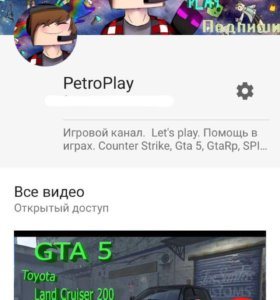 "YouTube ""PetroPlay"""
