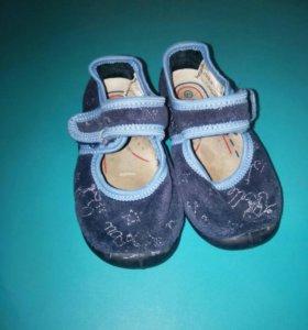 Туфли kapika 21 размер