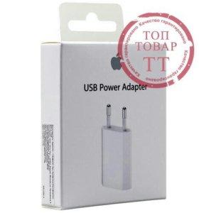 Зарядный блок USB адаптер