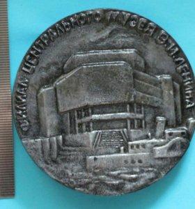 Большая настольная, медаль. Красноярск. Ленин В.И