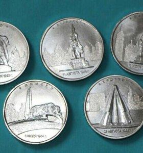 Комплект монет: 5 рублей 2016 год