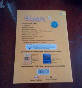 Учебник по англискому 5 класс