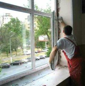 Ремонт, установка, демонтаж пластиковых окон
