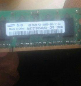 Оперативная память на ноутбук 1 гб