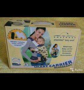 Слинг-рюкзак Amazonas Smart Carrier