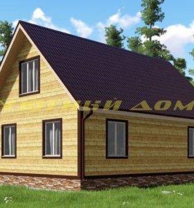 Строительство каркасных домов (профбрус,газобетон)