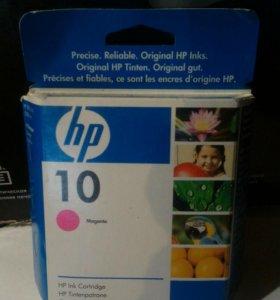 Картридж HP 82, 10