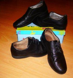 Туфли размер 33-34