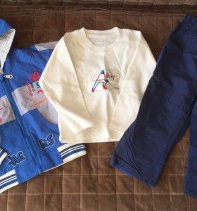 Детская ветровка куртка штаны кофта 3в1