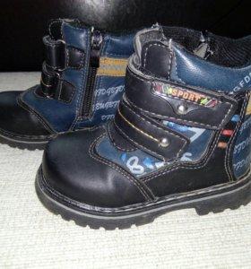 Ботинки (14см)