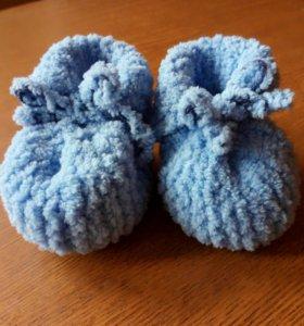 Пинетки и носочки для малыша 0-9 месяцев на заказ
